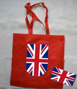 Non-Woven Bag (HGS-013)