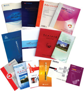Brochure Magazine Printing (brochure 038)