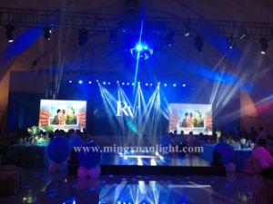 60cm/80cm/100cm LED Disco Mirror Ball (YS-523) pictures & photos