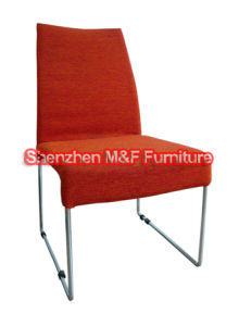 Dining Chair (P-8018)