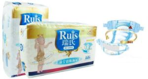 Ruis Baby Diaper with 360 Leakage-Proof (RS14) pictures & photos