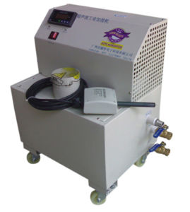 Industrial Humidifier (JS03A)
