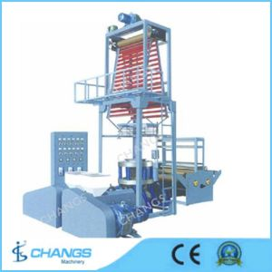 Sj-50X2e/1200 Double-Layer Co-Extrusion Rotary Machine Head Film Blowing Machine Set pictures & photos