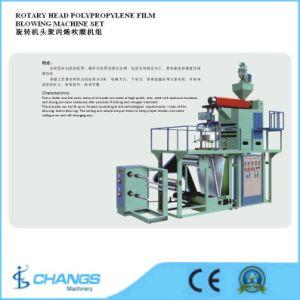 Sjpp-75/800 Rotary Head Polypropylene Film Blowing Machine Set pictures & photos