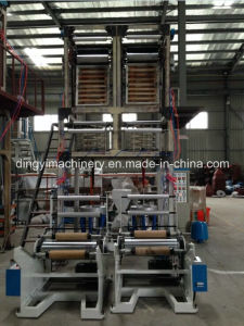 Double Die Head Film Blowing Machine pictures & photos