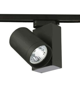 High Brightness 70W Metal Halide Track Light