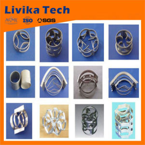 2015 Best Sale Low Cost Top Quality Metal Random Packing Metal Conjugate Ring Use in Petrochemical Industry