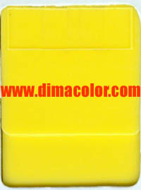 Solvent Yellow 3G for Paint Plastic Rubber (Solvent Yellow 16) pictures & photos