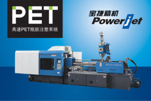 High Speed Pet Preform Injection Molding Machine (PET-3100V2)