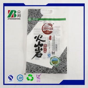 China Rice Bag Printing / Customize Rice Sacks pictures & photos
