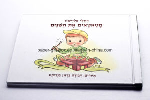 Harcover Book with Text Page in Each Polybag Binding Strong Binding for Children Reading pictures & photos