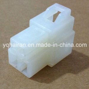Auto Plastic Terminal Connector (DJ7021-6.3-11) pictures & photos