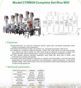 Combined Rice Milling Plant (CTNM26C) pictures & photos