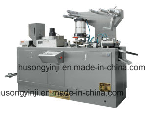 Jam, Hardware, Butter Auto Packing Machine (DPB-140) pictures & photos