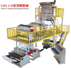 Chengheng ABA Film Blowing Machine pictures & photos