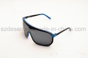 Wholesale Polarized Outdoor Sports Bicycle Windbreak Sunglasses pictures & photos