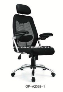 Popular Mesh Office Chair (OP-A2028-1)