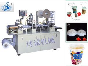 Plastic Cup Lid Machine (BC-420)