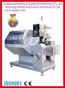 Automatic Lollipop Bunch Wrapping Machine pictures & photos