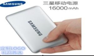 for Samsung 16000mAh Power Bank pictures & photos