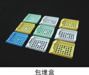 Medical Disposable Tissue Cassette pictures & photos