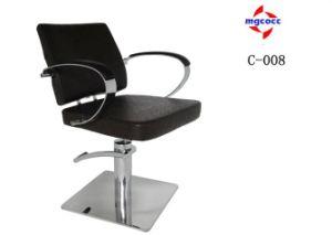 Portable Beauty Salon Chair (C-008)