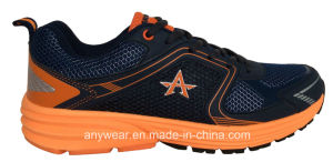 Men Sports Running Shoes Sneakers Footwear (815-5667) pictures & photos