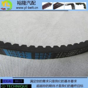 Power Transmission Belts, Ribbed Conveyor Belt, Rubber Auto Belt 17*1067