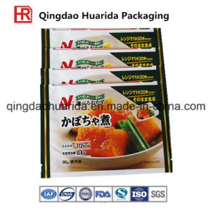 Promotion Good Quality Flexible Lamination Pouch Plastic Bag for Food pictures & photos