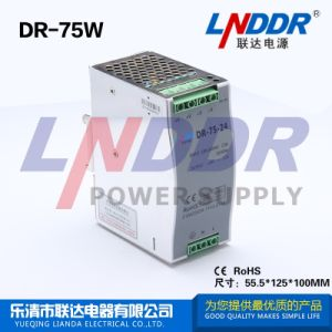 75W DIN Rail Switching Power Supply