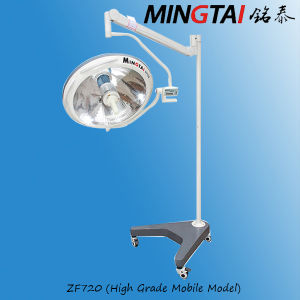 Dental Implant Surgery Shadowless Halogen Mobile Surgical Light with CE Certification pictures & photos