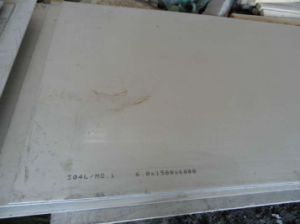 The Best quality Stainless Steel Plate