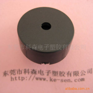 Passive Buzzers 2310 AC Voltage Low Power Consumption Buzzer