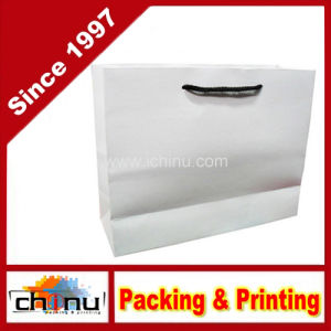 Custom Printing White Kraft Paper Bag (2114) pictures & photos