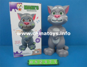 New Plastic Toys B/O Record Cat Toy (082471) pictures & photos