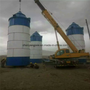 Dry Powder Storage Silos