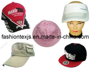Top Supplier of Sport Cap pictures & photos