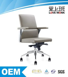 Modern Office Furniture Design Executive Recliner Chairs Rocking Chair pictures & photos