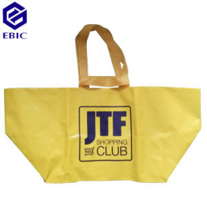 PP Woven Shopping Bag with Coating Printing Film pictures & photos