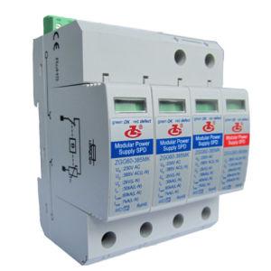 SPD Modular Power Supply ZGG60-385 (3+1)
