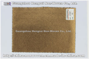 Laminated PP Spunbond Non-Woven Fabric (NO. LY007)
