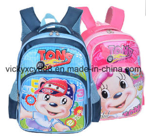Primary Kindergarten Children Shoulder Student School Bag Backpack (CY9947) pictures & photos