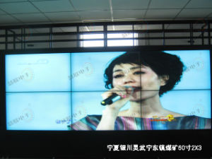 60 Inches High Brightness LCD Displays Systems
