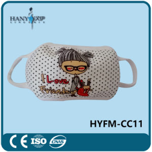 Customized Anti-Smog Children Cartoon Mask pictures & photos