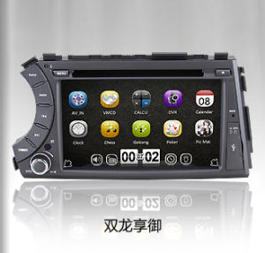 Wince 6.0 System 7 Inch 2006-2012 Car Amplifier for Ssangyong Kyron with Bt Aux in USB 3G pictures & photos
