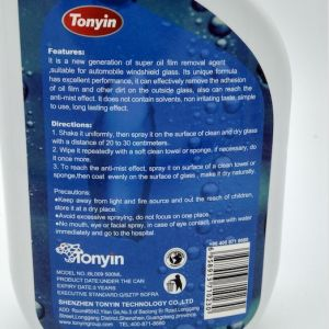 Super Oil Film Remover for Car Wash and Detailing pictures & photos