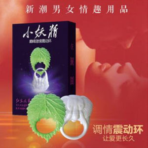 5PCS/Lot 2017 New Coming Silicone Mini Vibrator Cock Ring Pleasure Dick Penis Ring Vibrator for Men Sex Toys Ys0160 pictures & photos