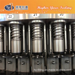 Rotary Water Filling Machine 3-in-1 Monoblock pictures & photos