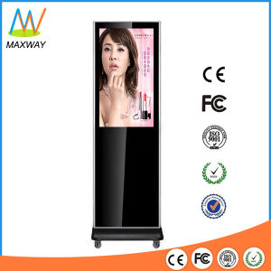 43 Inch Double Sided Digital Signage LCD Advertising Player (MW-431ATN) pictures & photos