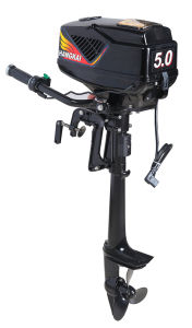 Strong Powerful 5.0HP Electric Boat Motor Outboard Fishing Boat Engine pictures & photos